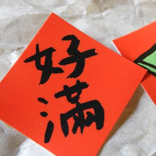 Very full Spring couplets waterproof stickers