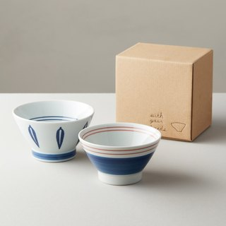 Shimaru Pazo Sakimaki - Blue Leaf - Dyeing Couples Bowl (2 pieces)