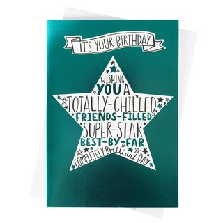Shiny Blue Green [Hallmark-Card Birthday Blessing]