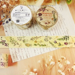 Plant Collection 2.5cm Paper Tape (Made in Japan) - Bring a Pack