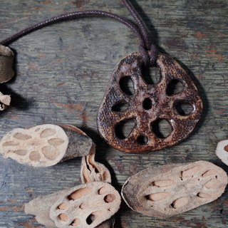 By Chance - brown (pendant)