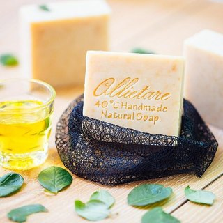 Allietare love to create / Elan extremely dry goat's milk / facial, very dry, mature age, sensitive skin apply