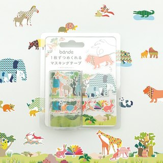 bande masking rolling sticker -- Safari Park, 3 rolls set