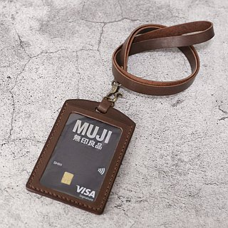 Small orange peel tanned leather neck lanyard with ID card / identification card / leisure card holder