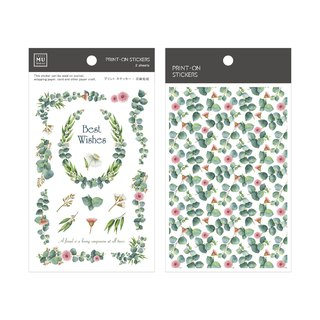 [Print-On Stickers]| Flowers Series 30-Ugarali Garland | Pocket Friends
