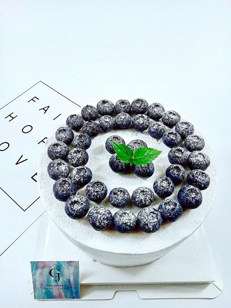 藍莓狂想曲 生日蛋糕 客製蛋糕  4 6 8吋  限台南面交