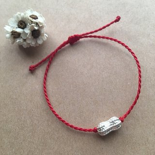 ~ M + bear ~ peanut good thing / Brazil wax / sterling silver / braided bracelet / 925 silver bracelet / ankle