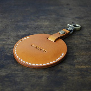 Italian vegetable tanned leather hand-stitched gogoro key set
