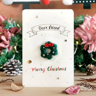 Limited edition 30 sets of Christmas handmade custom cards - Christmas wreath