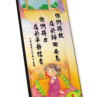 Evangelism Children's Poetry Blessing Card Church Gift Scripture Card Sensory Card Gift Wall-map Price 320 RMB