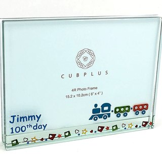 4R Crystal Glass Photo Frame - Train ( including engraved names & date )