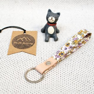 Purple Yellow Flowers,Cute Fabric wristlet  Key Fob,Key Ring,Gift for Her Girl Women Friend ,Swivel lobster claw clasp Hook