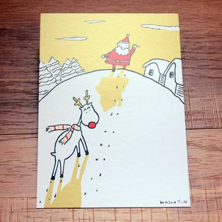 no.15 Follow Me- A Very Miju Christmas! Gold theme original design Christmas Card