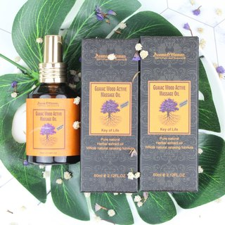 Active soothing essential oil double 蔘 upgrade version 60mlX5