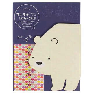 Polar Bear Letter Set 4 into [Hallmark-Card Box / Multipurpose]