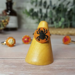 Embroidered Cloth Ring_Warm Maple Series_Spider