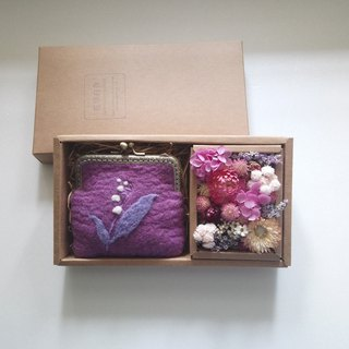 Lily of the valley dry wool gift box / purple mouth money package + eternal dry flowers [Mother's Day / birthday gift / lover gifts]