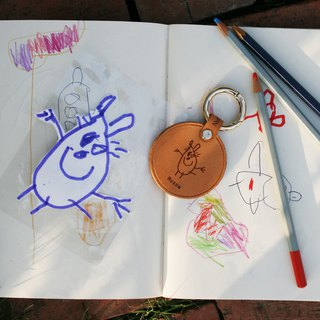 Handmade leather - kids graffiti key ring / image custom