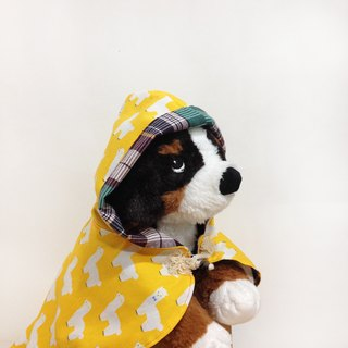 "Alpaca pet clothing yellow cloak mud horse ""Spot Clearing"""