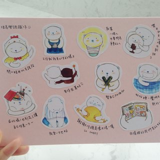 Close to Life - Bear stickers (12)