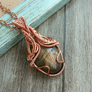 Misssheep WW04 - Labradorite Wire Wrapped Pendant, Handcrafted Pendant