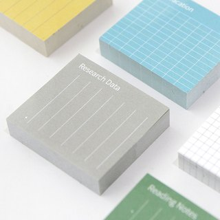 GMZ pastel square crisp index type post-it 08 - information query (grey), GMZ07211