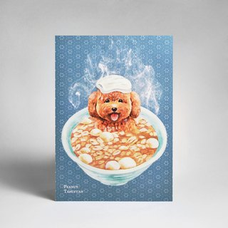 Illustration postcard - VIP dog bubble peanut dumplings (postcards can be sent on behalf of them)