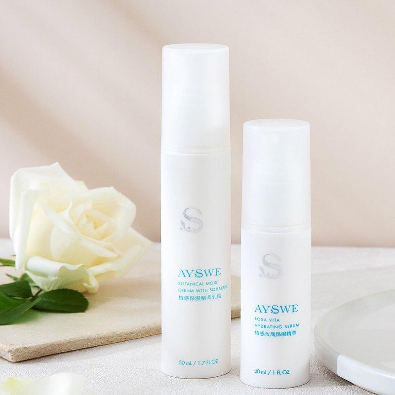 植感保濕 2 件組_精華液 & 輕爽乳霜 - 乾、中、油性及混合肌