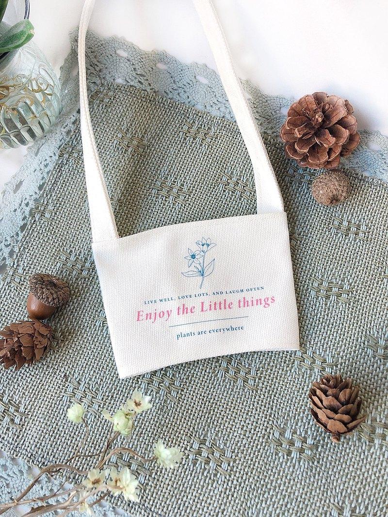 獨家設計Enjoy the little things環保杯套 環保杯袋