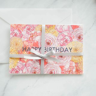 "Flowering bloom postcard set / ""Happy Birthday"""