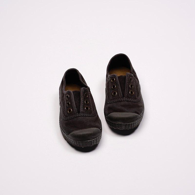 西班牙國民帆布鞋 CIENTA U70777 01 黑色 黑底 洗舊布料 童鞋