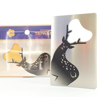 Taiwan animal open bottle │ sika deer │ silver