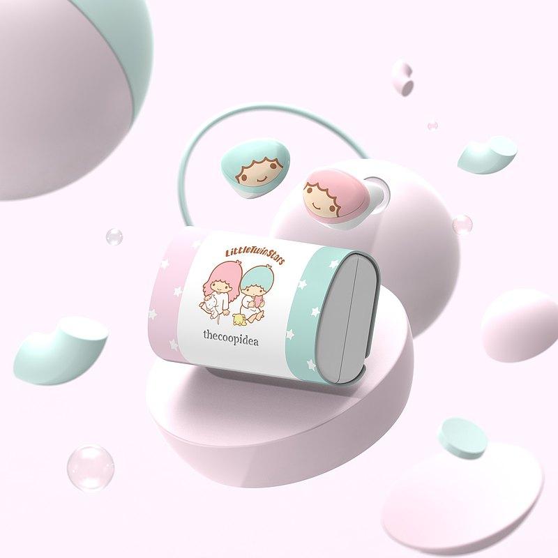【香港限定】thecoopidea LittleTwinStars BEANS+真無線藍牙耳機