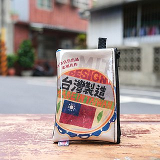 Coin purse - Made in Taiwan