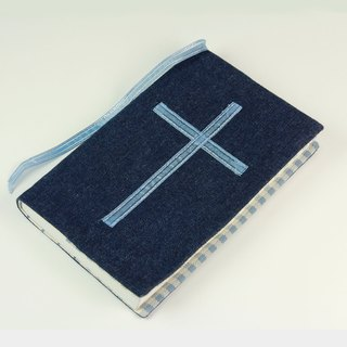 Handmade Book Cloth Creative Covering Love of Cross Blue Color