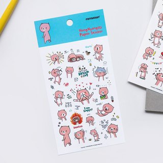 Ponybrown Hong Nyangssi sticker blue-SMILE, PNB87255