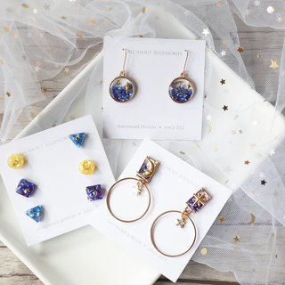 Goody Bag - Star Series Three-piece Earrings Lucky Bag