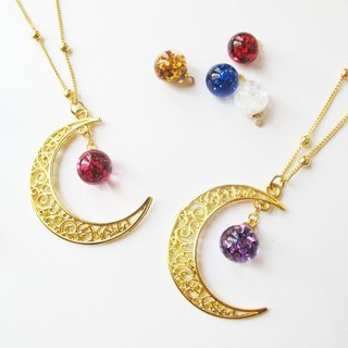 Rosy Garden Romantic Moon with water inside glass ball necklace Many colors