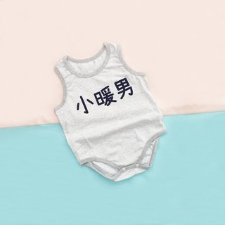 Little warm male _ male baby gray sleeveless bag fart clothing, international organic cotton boy wear