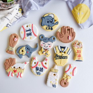 Sugar icing biscuits • Brothers like baseball fans, men and women, baby, creative design, 12-piece set