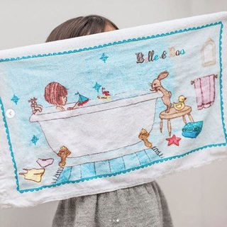 Belle & Boo magical towel