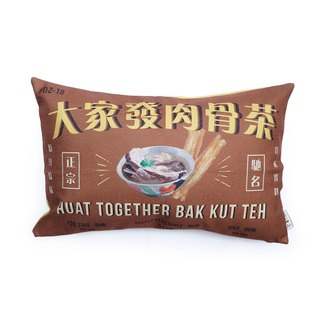 肉骨茶 Bak Kut Teh Cushion Cover
