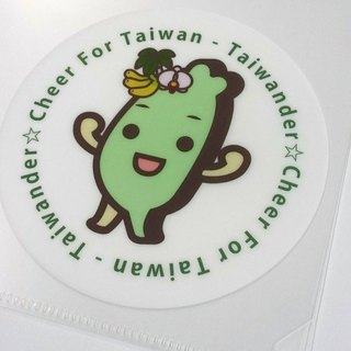 台灣達☆A4資料夾(eco)LOGO only ver.