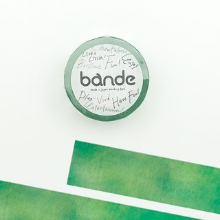 bande masking tape -- Forest green
