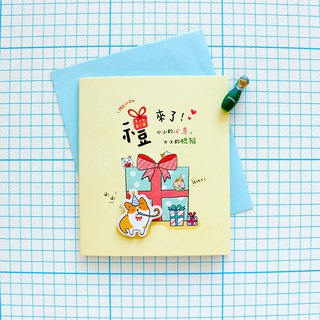Mao Kids Story / Three-dimensional Blessing Card - Lilly