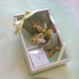 Fresh grass green bouquet sterling silver jewelry gift box (limited)