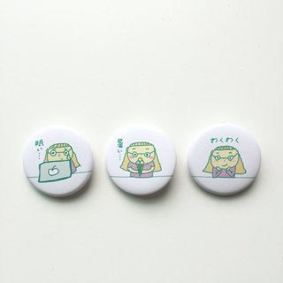 Blonde girl / badge (three models)