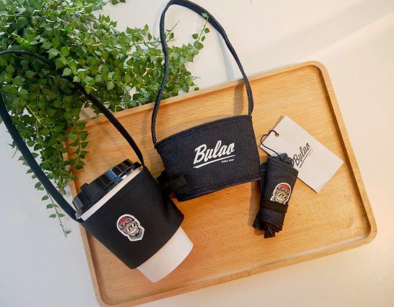 Bulao | 不老環保飲料提袋