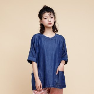 Kitann ino casual touch washed denim T shirt shirt
