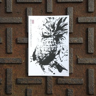[Ink painting postcard] pineapple